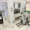Robot Teknolojisinde Yüksek Hız ve Hassasiyet